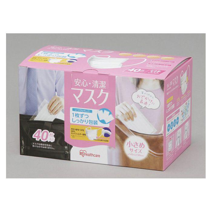 【風邪対策】 安心・清潔マスク 小さめ H-PK-AS40S 40枚