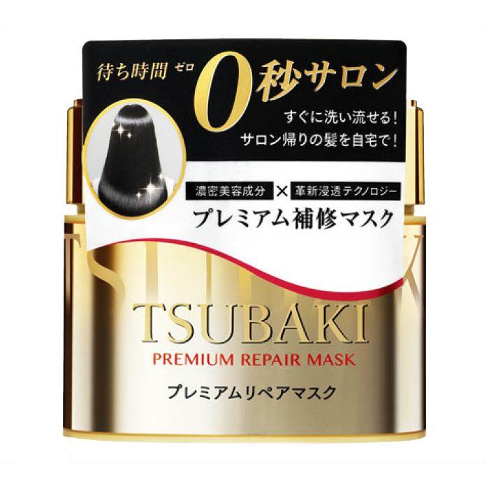 資生堂 ツバキ プレミアムリペアマスク  180g
