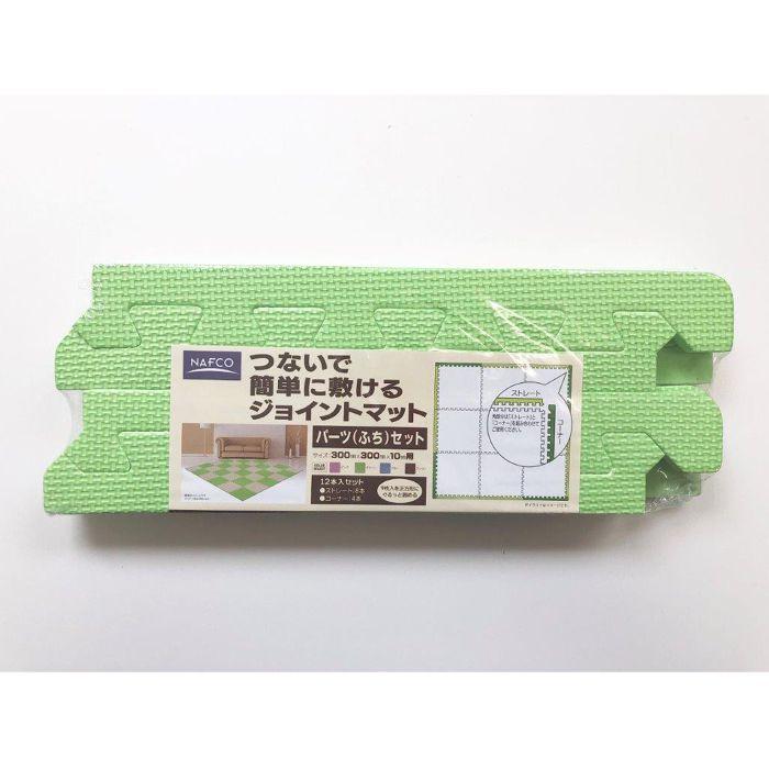ジョイントマット専用ふちセット 300用 GN(12Pセット)