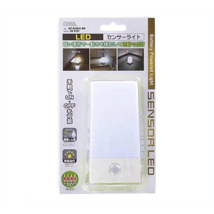 LEDナイトライト NIT-BLA6JS-WN