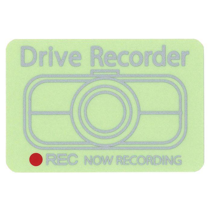 【ドライブレコーダー用品】 トウヨウ ドラレコ用 シカク シロ ステッカー 3462
