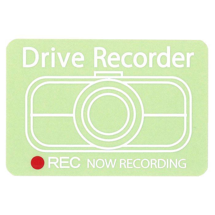 【ドライブレコーダー用品】 トウヨウ ドラレコ用 シカク シルバー ステッカー 3463