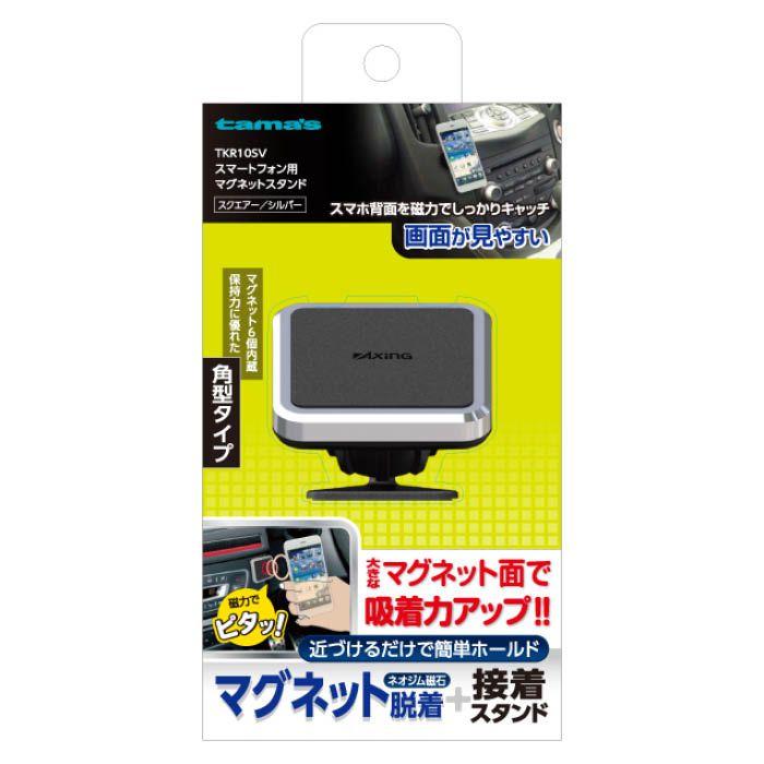 多摩電子工業 スマートフォン用マグネットスタンド TKR10SV