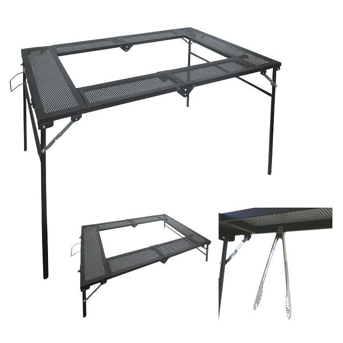 バーベキューテーブル NT-4683