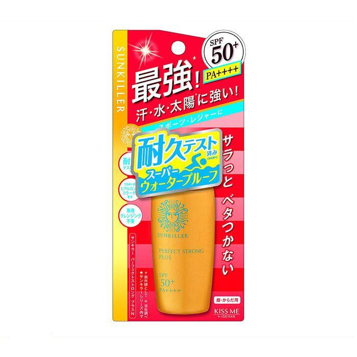 【日焼け止め・制汗剤特集】伊勢半 サンキラーパーフェクトストロングプラス 30ml