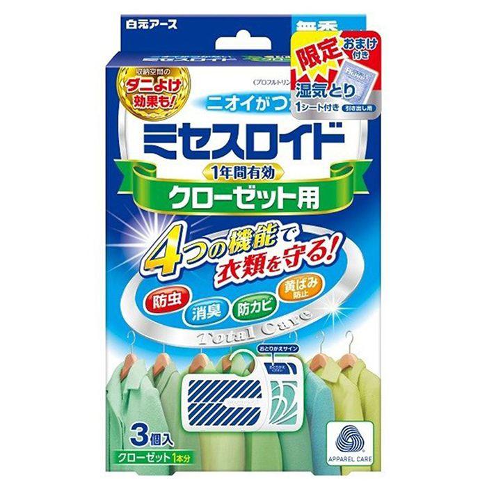 白元 ミセスロイドクローゼット用3個入 1年防虫 除湿剤試供品入