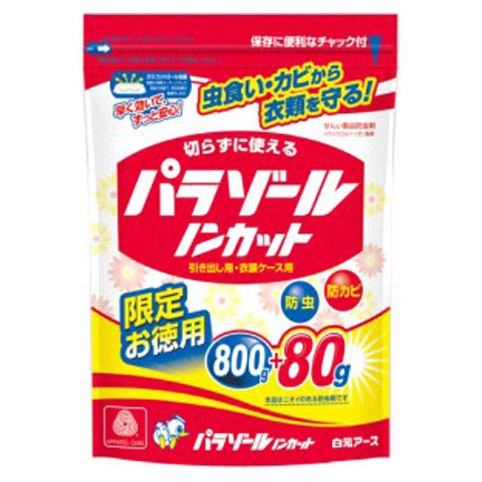 【防虫剤】 白元 パラノンカット880 880g