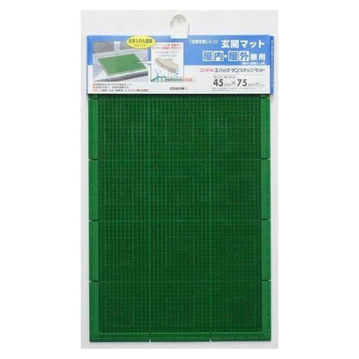 サンステップマット 45X75 グリーン