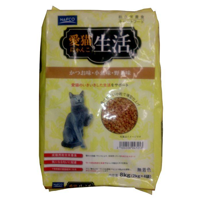 愛猫生活 かつお味 小魚味 野菜味 8kg(2kg×4)