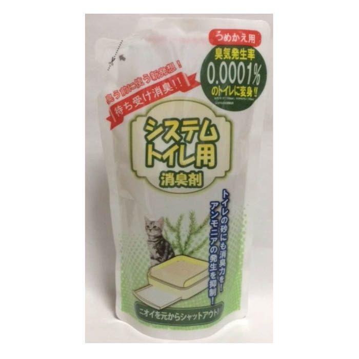サイエンス・ギカ システムトイレ用消臭剤 詰替用 280cc
