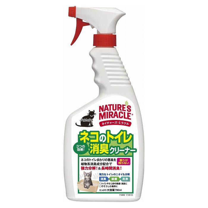 スペクトラムブランズジャパン 猫のトイレ消臭クリーナー 700ML