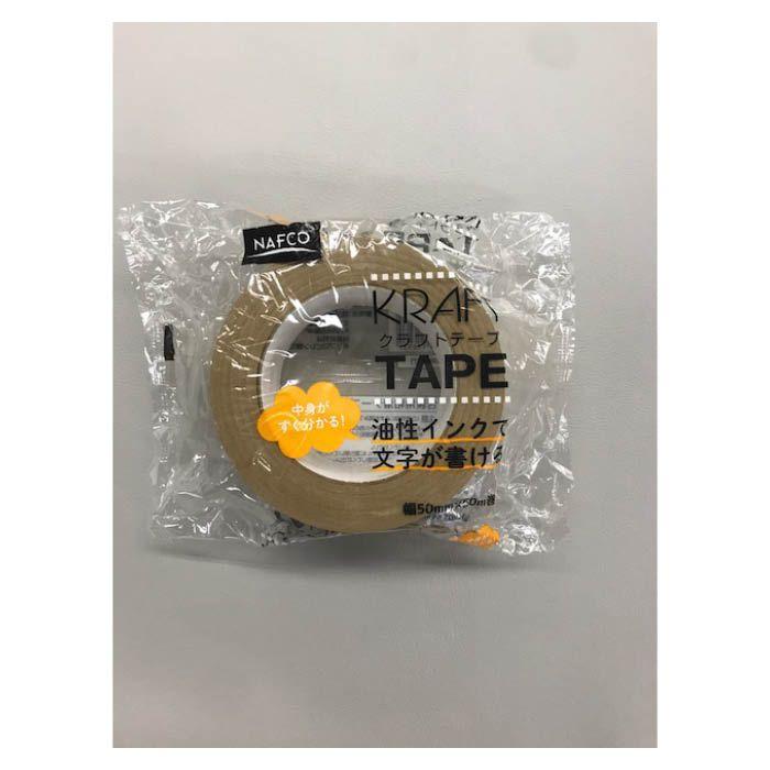 クラフトテープ 1P 50mmX50m