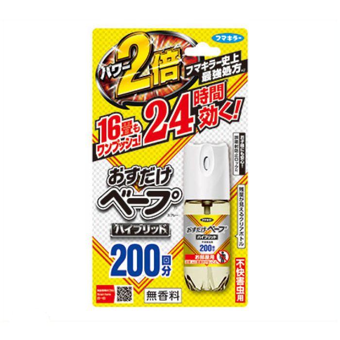 【殺虫剤特集】 フマキラー おすだけベープスプレーハイブリッド 200回分