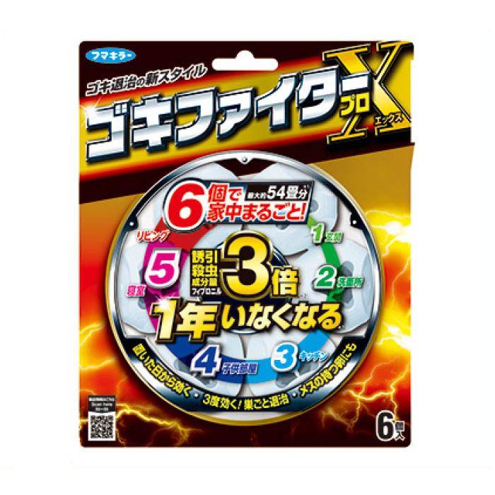 【殺虫剤・防虫剤特集】フマキラー ゴキファイタープロX 6個入