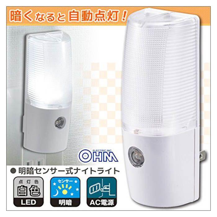LEDナイトライト白色明暗センサー NIT-ALA6MCL-WN