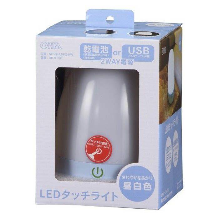 LEDタッチライト昼白色 NIT-BLA6PS-WN