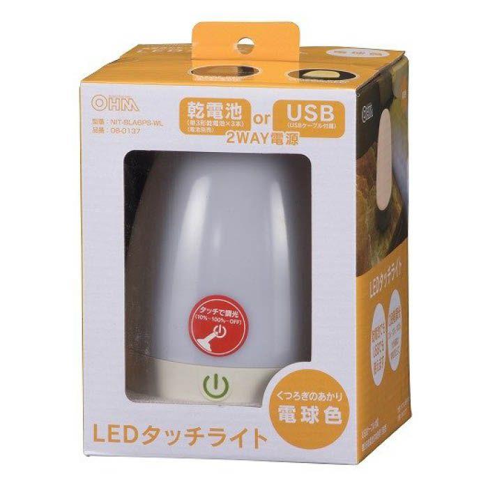 LEDタッチライト電球色 NIT-BLA6PS-WL