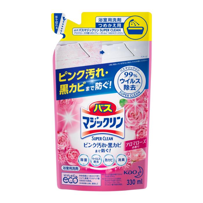 (★)花王 バスマジックリン スーパークリーン アロマローズ 詰替 330ml
