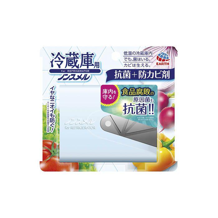 アース製薬 ノンスメル冷蔵庫用 抗菌+防カビ剤 1コ