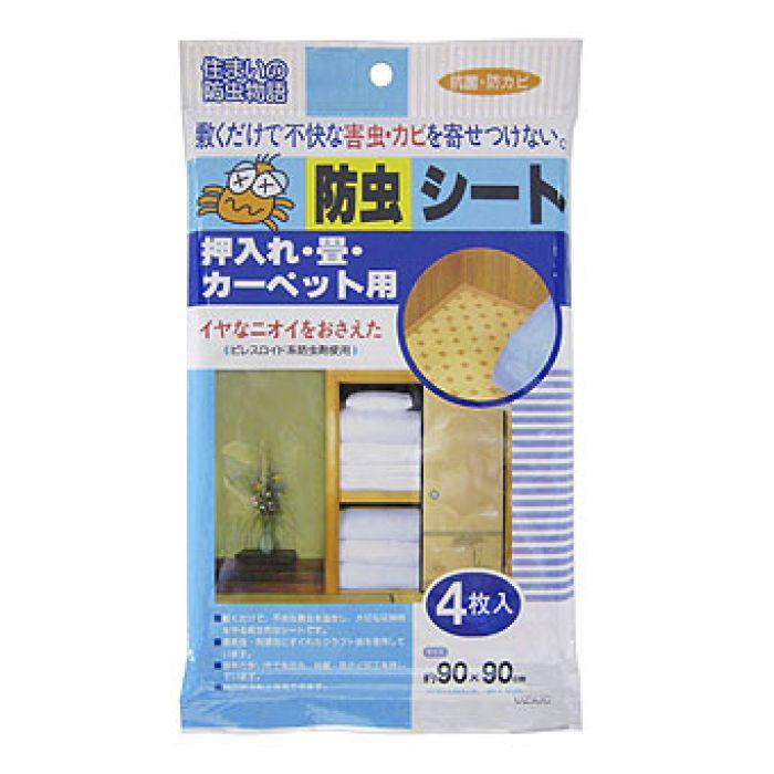 防虫シート畳カーペット用 畳・カーペット用
