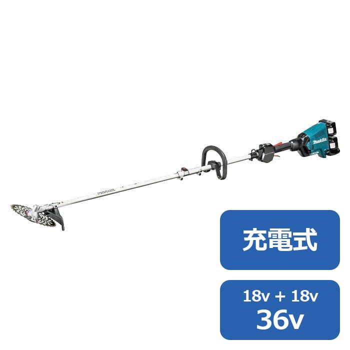 マキタ 充電式スプリット草刈機 MUX60DPG2M