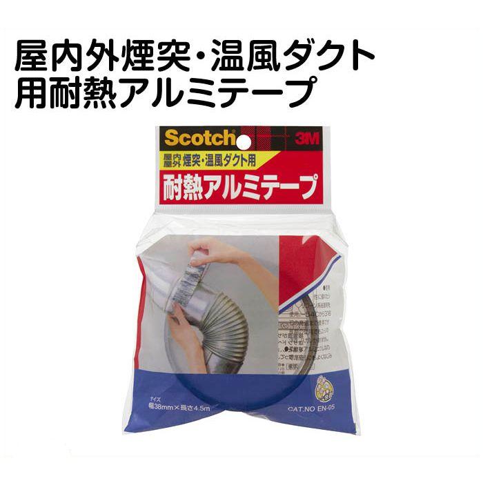 スリーエムジャパン耐熱アルミテープ38×4.5EN05