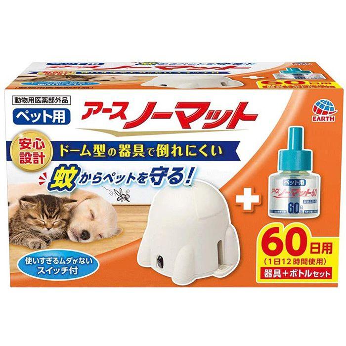 アース・ペット ペット用アースノーマット60日セット 器具+45mlボトルセット