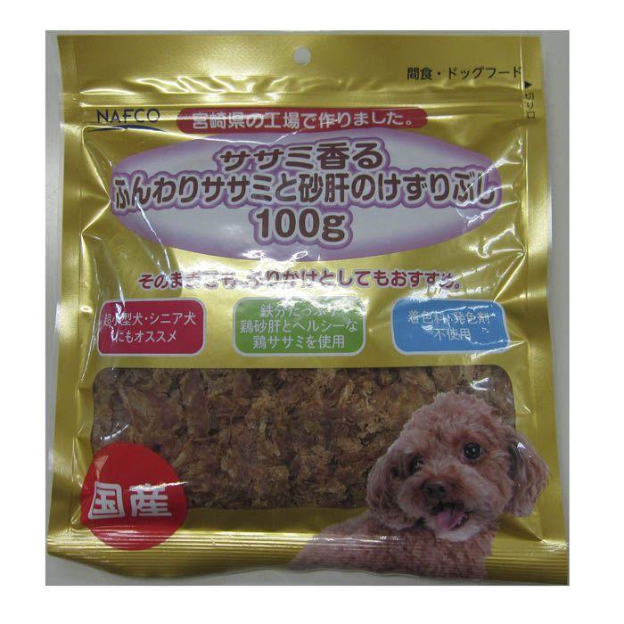 友人 ささみ香るふんわりささみと砂肝削り節 100g