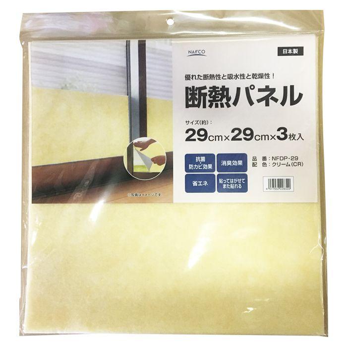 【断熱用品】 断熱パネル NFDP-29(CR)3枚入