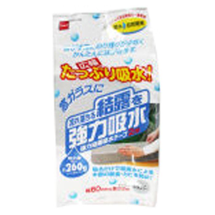 【断熱用品】 ニトムズ 強力結露吸水テープ シルバー ニトムズ E1110 30×10m