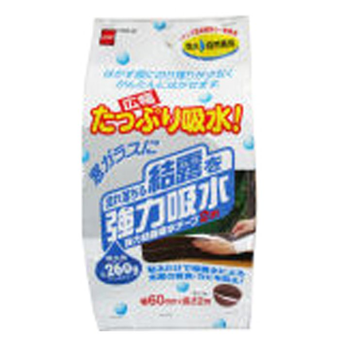 【断熱用品】 ニトムズ 強力結露吸水テープ ブロンズ ニトムズ E1120 30×10m