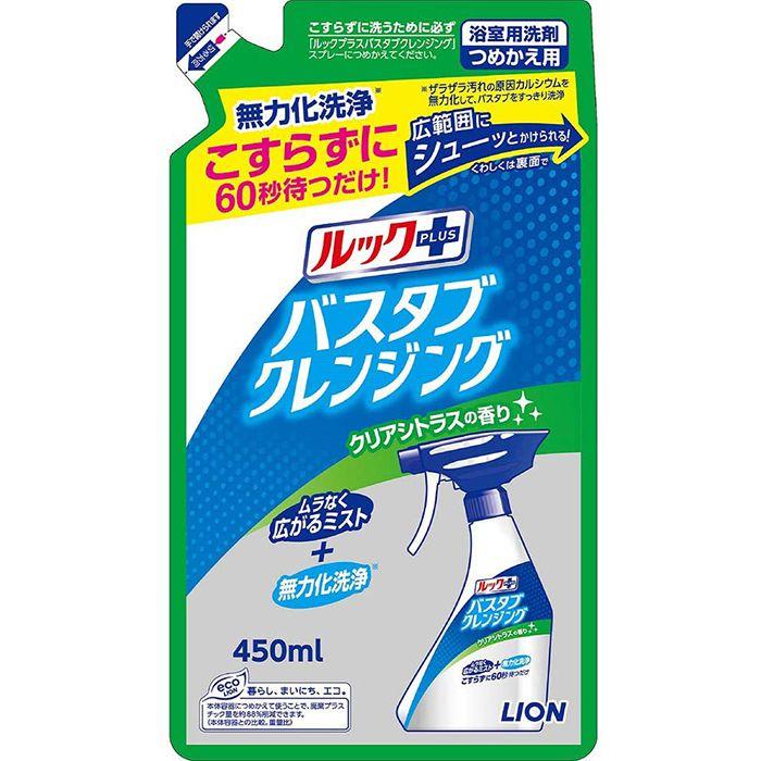 【掃除用品】 ライオン バスタブクレンジング Cシトラス 詰替450ml