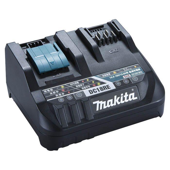マキタ 充電器 DC18RE