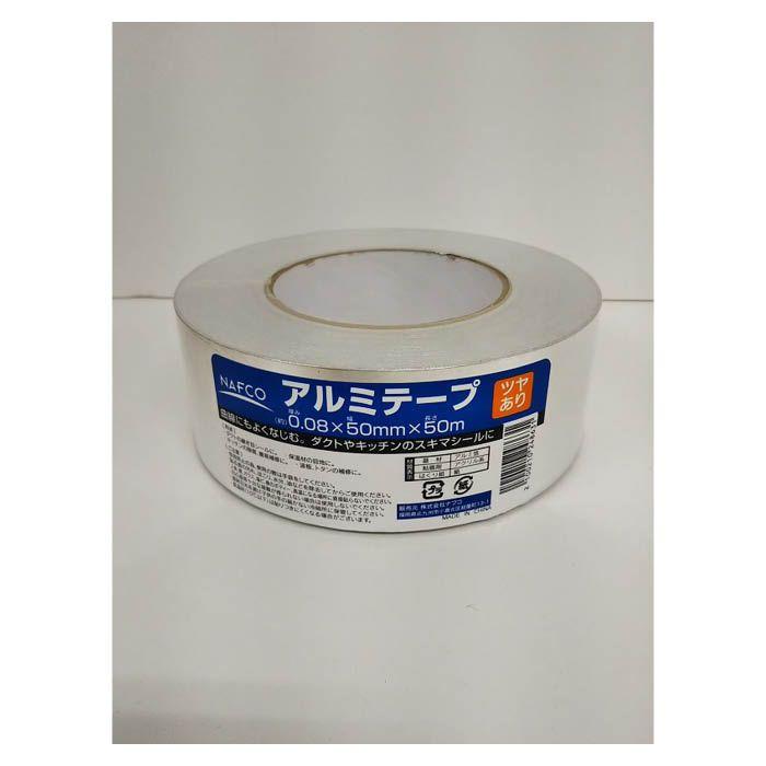 アルミテープつや有 50mm×50m