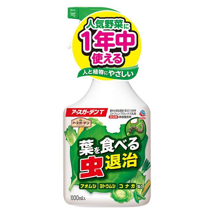 アース製薬 アースガーデンT(葉を食べる虫退治) 1000ML