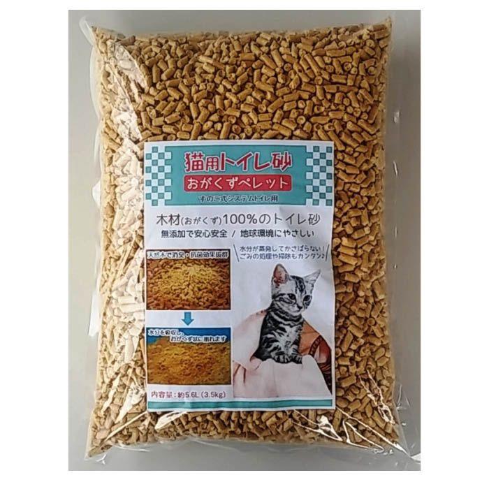 クハラ 猫用トイレ砂 おがくずペレット 約5.6L (3.5kg)