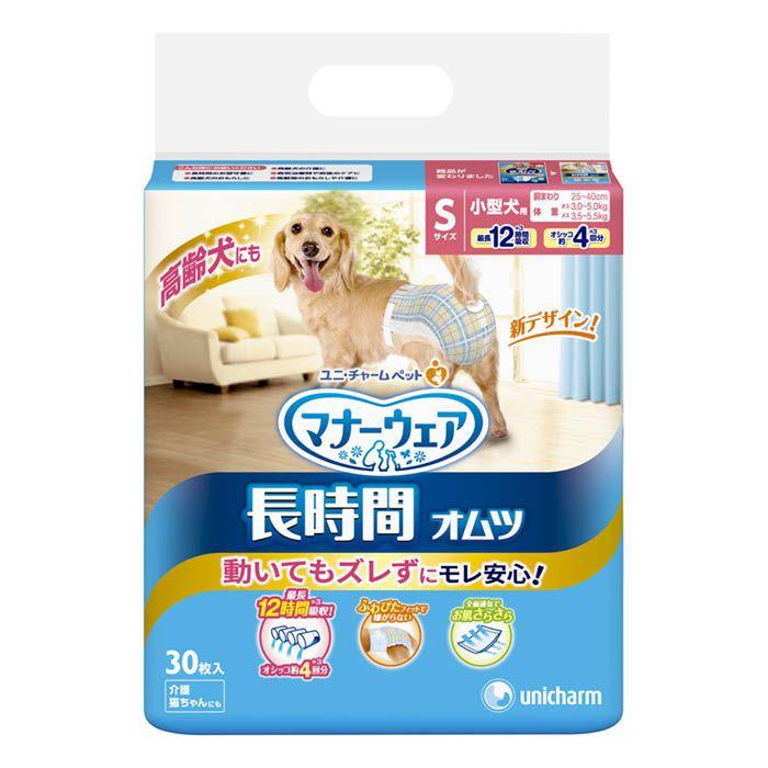 ユニ・チャーム マナーウエア 高齢犬用紙オムツ S 30枚
