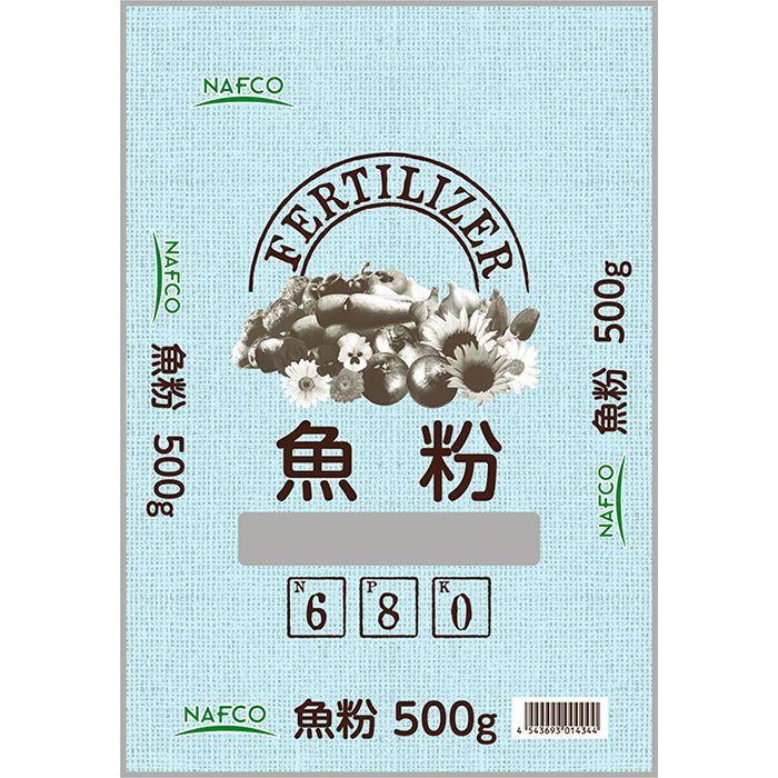 魚粉 500G
