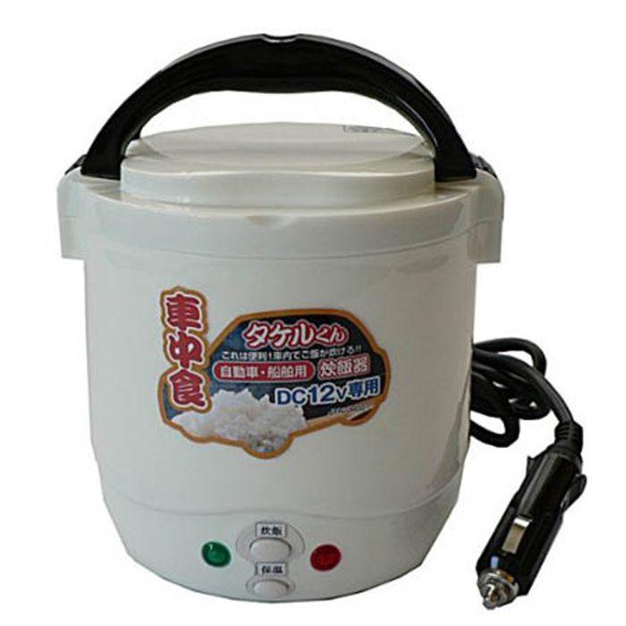 直流炊飯器タケルくん DC12V用 1.5合