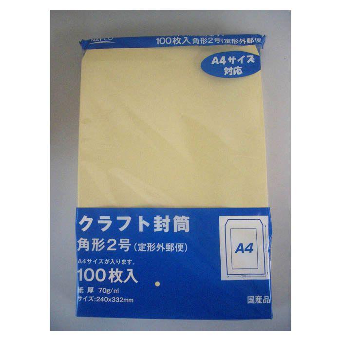クラフト封筒角形2号 100枚入 カク2-70-100P