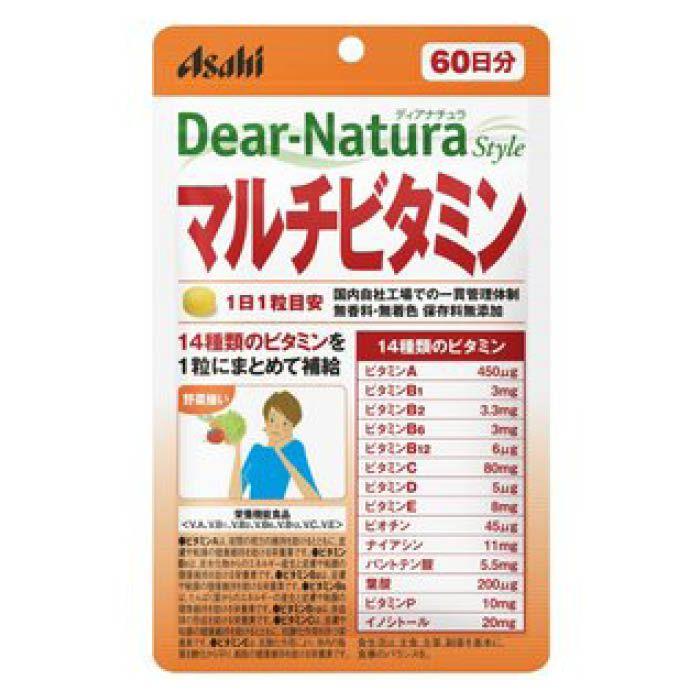 アサヒグループ食品 ディアナチュラ スタイルマルチビタミン 60粒(60日分)