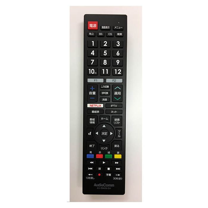 TVリモコン シャープ用 AV-R340N-SH