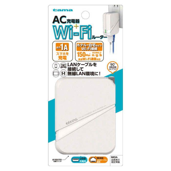 多摩電子 WiFiルーター SSK15