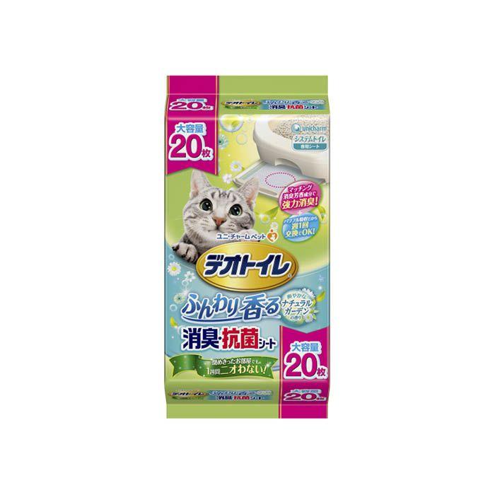 ユニ・チャーム デオトイレ香る消臭抗菌シート 20枚