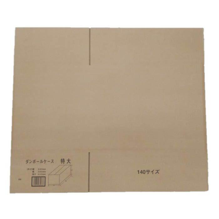 (★)段ボール ダンボール特大140サイズ 10枚組(外寸:縦580X横380X高440mm)
