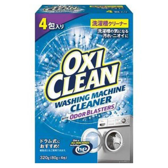 グラフコ オキシクリーン洗濯槽クリーナー粉末タイプ 4包