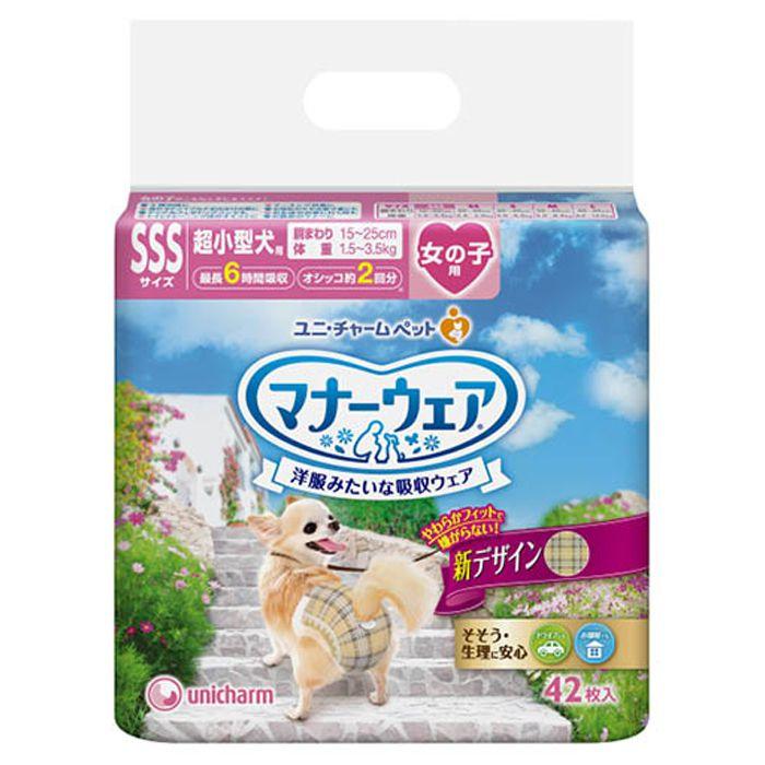 ユニ・チャーム マナ-ウェア女の子用SSSチェック 42枚