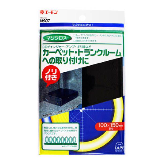 エーモン工業 マジクロス(オス)ノリ付 N907
