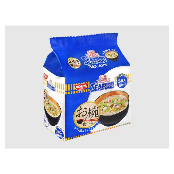 日清食品 お椀で食べるカップヌードルシーフード 3食パック 102g