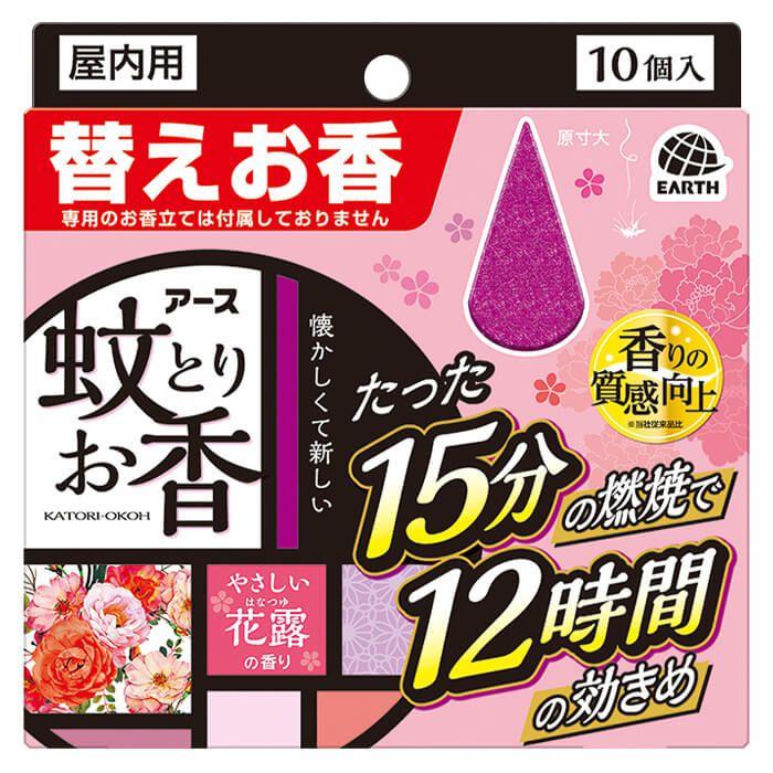 【殺虫剤特集】アース製薬 蚊とりお香花露の香り 詰め替え